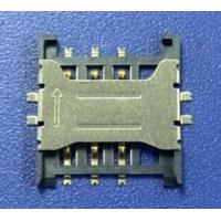 China cn 0086 MICRO SIM CARD connector 1.5H,solder outside on sale