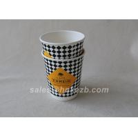 China Customized 12oz Hot Drink Paper Cups Food Grade Hot Beverage Cups Virgin Paper wholesale