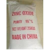 China zinc oxide98%/99%/99.5%/99.7%/99.9%min wholesale