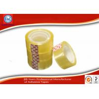 Buy cheap Yellowish transparent Easy Tear 12mm BOPP Stationery Tape For Art School Student from wholesalers