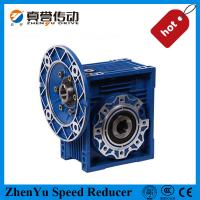 China Miniature Worm Gear Gearbox Speed Reducer For Petrochemical Industrial wholesale