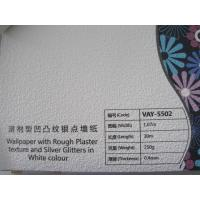 China Wallpaper Solvent Inkjet Printing Media For Hotel Decoration wholesale