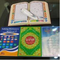China Hotest!! M9 quran /stylo coran m9/stylo coran/Digital Holy Quran with Word by Word Tajweed Tafsee Somail wholesale