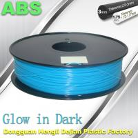 China ABS Glow in The Dark 3d Printer Filament 1.75 / 3mm  glow in dark Blue ABS filament wholesale