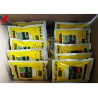 China Effective Agricultural Weed Killer Bensulfuron Methyl / Mefenacet 68% WP For Paddy Field wholesale