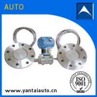 Quality Remote Flange Type Differential Pressure Transmitter for sale