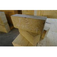 China Heat Resistant Fireproof High Alumina Refractory Brick For Rotary Cement Kiln on sale