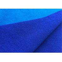 China Attractive Wool Velour Fabric Blue Sapphire Color For Women'S / Men'S Coat wholesale