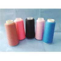 China Good Performance Colored Dyed Polyester Yarn Sewing Use 100% Spun Polyester Dyed Yarn on sale