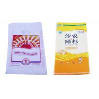 China Oversized Tough Bopp Packaging Bags , Side Gusseted Plastic Bags Eco Friendly on sale