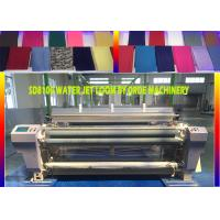 China 75 Inch High Efficiency Water Jet Loom Machine Plain Tappet Shedding wholesale