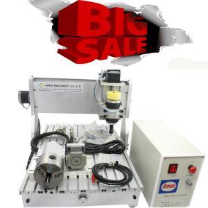 China 3d cheap cnc engraving machine wholesale