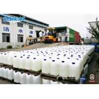 Reactive Dye Printing Effluent Color Removal Chemical 50% Content Exporting to Honduras