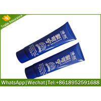 Buy cheap 80g cosmetics tube ,cosmetic tube,empty cosmetic tube ,cosmetic tube package,hand tube package from wholesalers