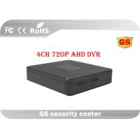 China OEM Security AHD CCTV DVR 4Ch 6 in 1 DVR wholesale