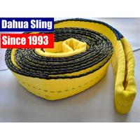 China Yellow 2 Inch Synthetic Flat Lifting Slings , 3100 lbs Crane Slings Rigging With Flat Folded Eye wholesale