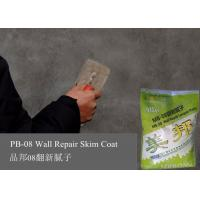 China Green Exterior Wall Putty Skim Coat With Cement Based Mortar wholesale