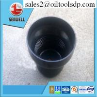 Buy cheap API standard steel thread protector for drill stem tools/ drill pipe, drill from wholesalers
