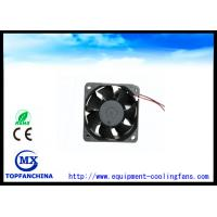 China 60 x 60 x 38 mm / 12V ball bearing small electric cooling fans with IP58 IP68 FWM Function wholesale