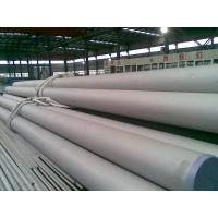 China 100 Mm Seamless Stainless Steel Pipe TP310S / 310H TP321 Pickled And Annealed wholesale