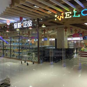 China Acrylic + Aluminium Frame Dual EAS RF System Automatic Increase Sensitivity wholesale