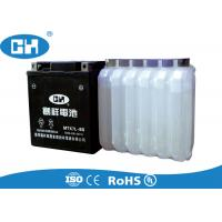 China High Performance Maintenance Free Motorcycle Battery Lightweight Long Service Life on sale