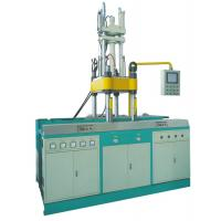 China LCD Display LSR Injection Molding Machine For Maternal and Infant Products wholesale