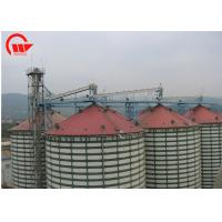 China Fully Enclosed Automated Conveyor Systems , Grain Belt Conveyor For Storage Silo on sale