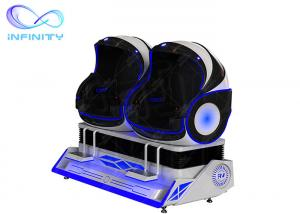 China Amazing Product VR Machine 9D VR 2 seats Cinema Game Project / 9D Virtual Reality Cinema / 9D VR Eggs wholesale