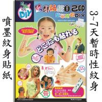 China A4 Laser Tattoo Paper on sale