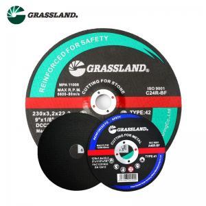 China 4.5 Inch Metal 115 X 1.6 X 22.2mm Multi Purpose Grinder Disc wholesale