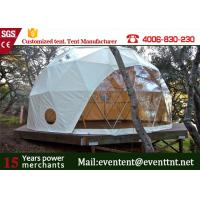 China 5m 6m 8m dia Wooden Floor Luxury Camping Tent Waterproof For Outdoor Hotel Easy Installation on sale