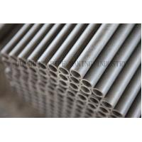 China ASTM A519 Cold finished Mild Steel Tubing , Thin Wall Alloy Steel Mechanical Tube with API on sale