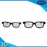 China Passive 3D Glasses RealD Masterimage System Disposable Used Adult Size Lowest Price wholesale