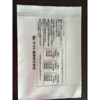 China Strong Security Resealable Packing List Envelopes With Adheisve Flame Retardant wholesale