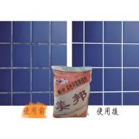 Quality Ceramic White Wall Tiles Grout , Mould Resistant Grout 10mm for sale
