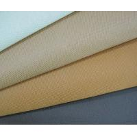 China Customized Waterproof Anti Slip Fabric with Polypropylene Spunbond Nonwoven wholesale