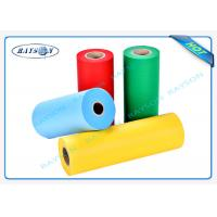 China Water Proof Meltblown  Eco Friendly Waterproof PP Spunbonded Non woven Fabric wholesale