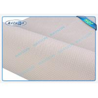 China Recyclable White PP Spunbond Non Woven Fabric Air Permeable Small Roll wholesale