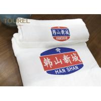 China Multi - Function Cotton Luxury Hotel &  Spa Bath Towel With Blue Embroidery wholesale