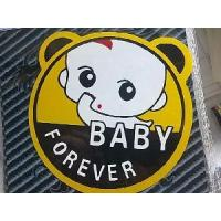 China Robot Car Sticker (baby forever) wholesale