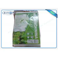 China White Color PP Nonwoven Fabric for Reducing Pest And Diseases Of The Tree wholesale