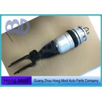 China Air Suspension Shock Absorbers For Audi Q7 , Air Shock Strut 7P6616039N 7P6606040N wholesale