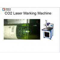 China Water Cooling CO2 Laser Engraving Machine 60W For Pharmaceutical Packaging wholesale