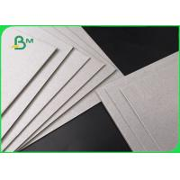 China 1mm 1.5mm 2mm Grey Chipboard Paper For Carton Box Two - Side Smooth 64 * 90cm wholesale