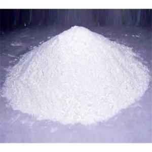 China Zinc Oxide   (urgent sale !!! the lowest price !!!) wholesale
