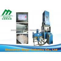 China High Speed Pillow Making Machine Automatic Pillow Filling Line With Weighting System wholesale