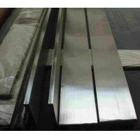 China High Hardness Grade 440A Flat Stainless Steel Bar Hot Rolled ASTM DIN wholesale
