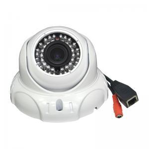China 1.0 Megapixel Vandalproof Day & Night Indoor Whelk CCTV IP Security Cameras DR-IP5N302DXH1 on sale