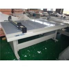DCH30 series Digital preprint cut creasing plot flatbed digital cutting machine